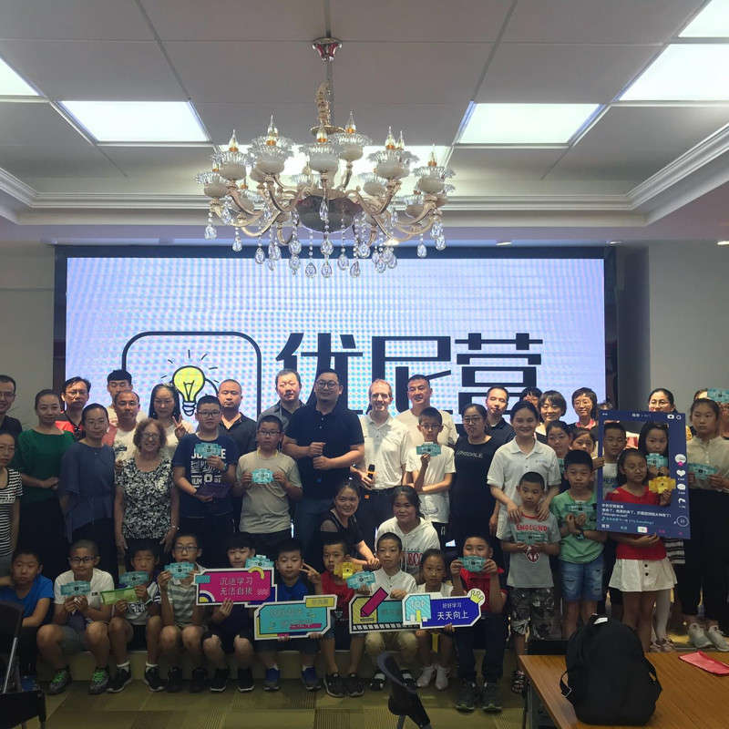 Workshop in Inner Mongolia